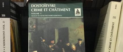 Crime et châtiment (2002)
