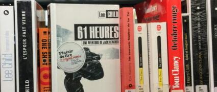 61 heures (2012)